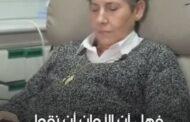 فيديو .. امرأة ترى النور بعد أن فقدت بصرها 16 عاماً والفضل يعود للتقنية