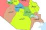 نتائج الانتخابات في محافظة النجف