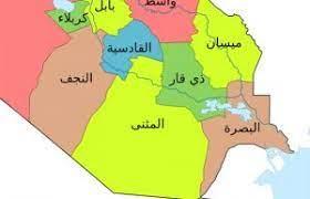 نتائج الانتخابات في محافظة المثنى