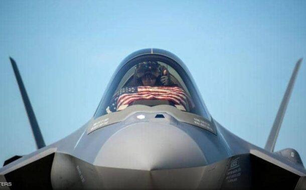 البنتاغون: انسحاب تركيا من خطة إف 35 لا رجوع فيه