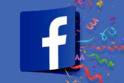 في آخر صرعاتها .. فيسبوك تعتزم تغيير اسمها