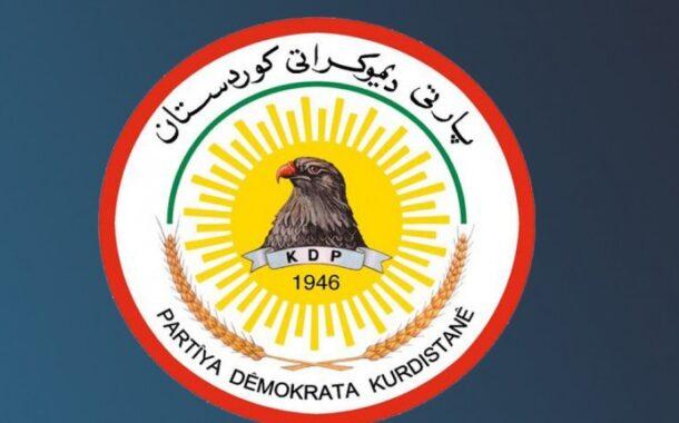 الحزب الديمقراطي الكردستاني يحذر من توجهات إقليمية لاستعادة الطائفية