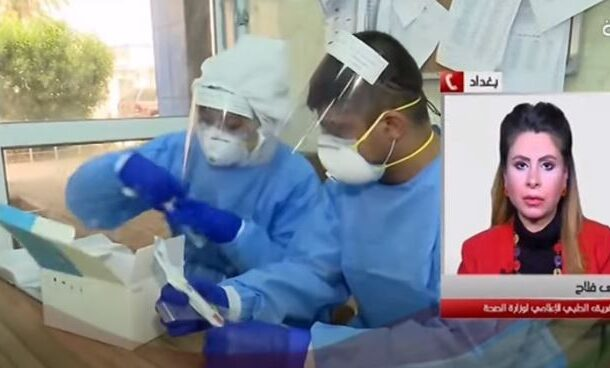 اعلام الصحة يصرح : نتخذ اجراءات الوقاية من الموجة الوبائية الرابعة وعلى المواطن تحصين نفسه عبر اللقاح