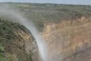 احدث ما حصل مياه شلال تتجه نحو الاعلى