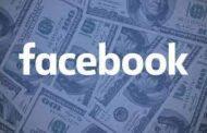 انتهاك الفيسبوك الوكالة الخاصة بالاسواق البريطانية