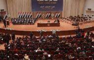 النواب الجدد يستعدون لأداء اليمين في البرلمان