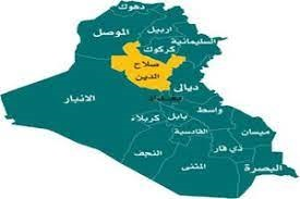 نتائج الانتخابات في محافظة صلاح الدين