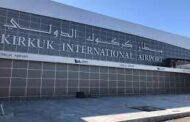 مطار كركوك الدولي يعلن عن فتح باب التعيين لكلا الجنسين