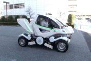 لأول مرة في العالم ابتكار أول سيارة قابلة للطي