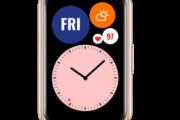 انطلاق الساعه الجديدة من هواوي Huawei Watch Fit